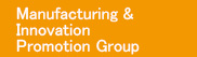 Manufacturing & Innovation Promotion Group